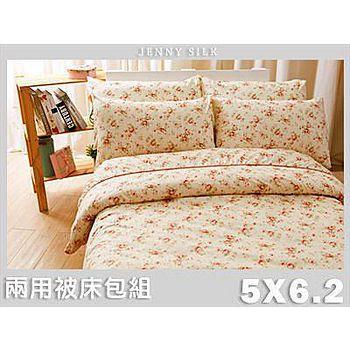 名流寢飾 精梳棉兩用被床包組-花香戀曲 雙人5*6.2尺
