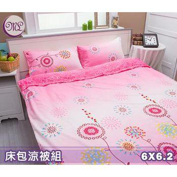 名流寢飾 活性磨毛涼被床包組-幸福紅 雙人加大6*6.2尺