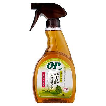 OP天然茶酚廚房清潔劑500ml
