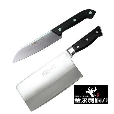 金門【金永利鋼刀】 A1-1電木剁刀+小水果刀