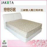《JAKOTA》 戀戀好眠三線獨立筒床墊-雙人