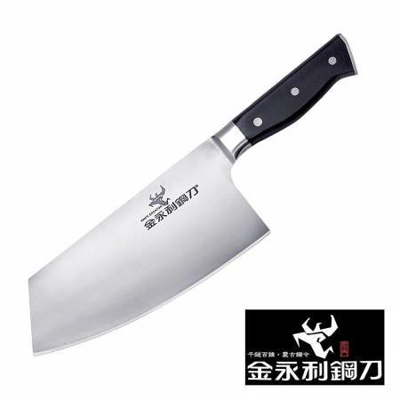 金門【金永利鋼刀】電木系列- A4電木小切刀