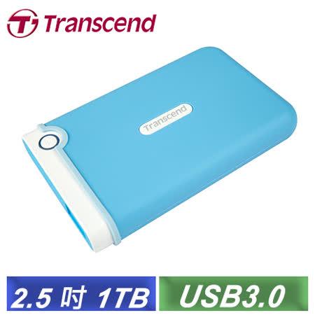 創見 StoreJet 25M3 USB3.0 1TB 2.5吋 軍事抗震行動硬碟 淡藍款 (TS1TSJ25M3B)-【送創見外接硬碟包】