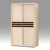 《Homelike》愛麗絲4x7衣櫥