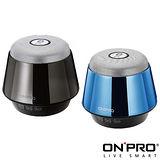 ONPRO MA-SP03 金屬質感攜帶型 藍牙喇叭