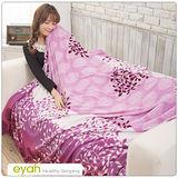 eyah【繡球花-紫】珍珠搖粒絨多用途雙人被套毯/懶人毯