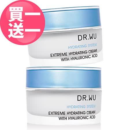 【網購】gohappy快樂購DR.WU 玻尿酸保濕精華霜30ML(買一送一)評價怎樣大 遠 百 影 城