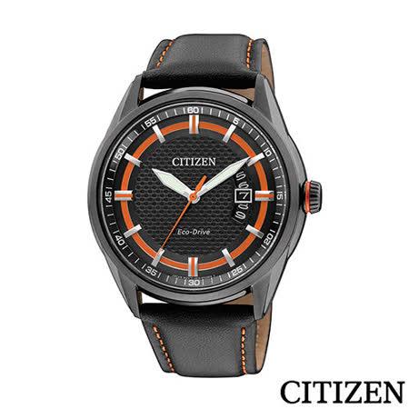 CITIZEN 星辰 Eco Drive 嚴選時尚商務腕錶 AW1184-13E