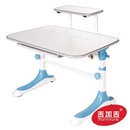 【網購】gohappy 線上快樂購吉加吉 兒童成長書桌 TW-3689 (兩色)哪裡買新光 三越 桃園 店