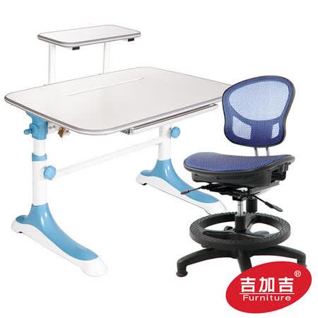 【好物推薦】gohappy吉加吉 兒童成長 書桌椅組 TW-3689A去哪買高雄 大 远 百