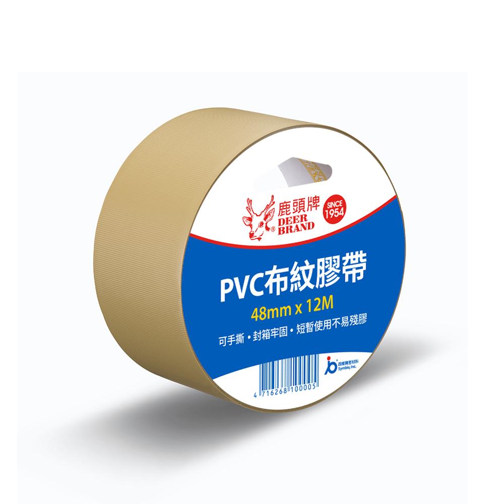 ~鹿頭牌 DEER BRAND~PVS1N PVC 封箱膠帶 ^(48mm×12M^)6卷