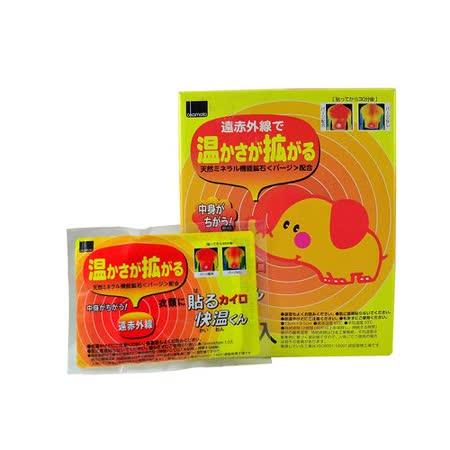 日本製 超激熱 岡本 大象暖暖包 20入
