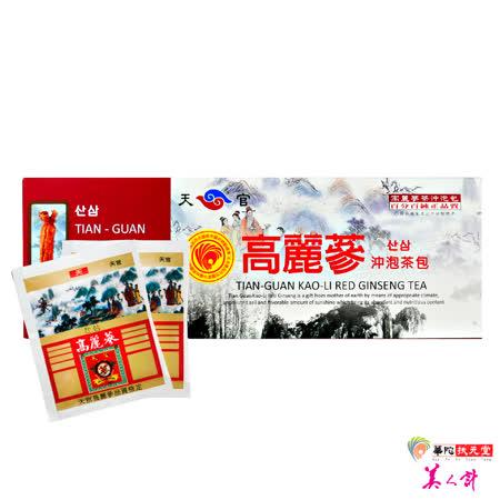 品特【華陀扶元堂】天官 高麗蔘沖泡茶包1盒(20入/盒)