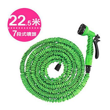 【inBOUND】 掃除神器魔術彈力伸縮水管-22.5米