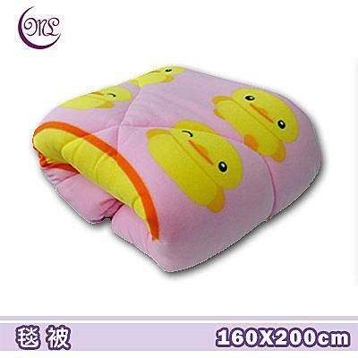 名流寢飾 黃色小鴨保暖毛毯被 160*200cm