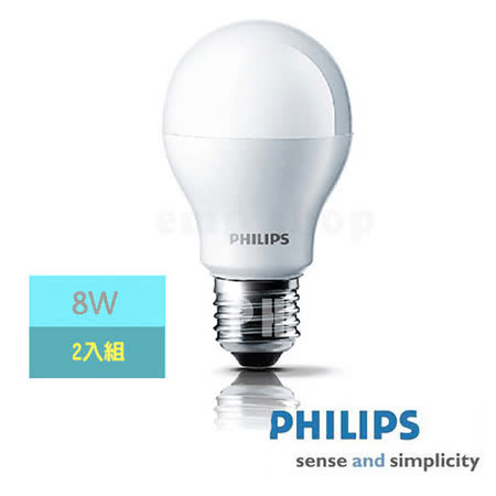 【飛利浦PHILIPS】LED 8W球型燈泡-黃光(2入)