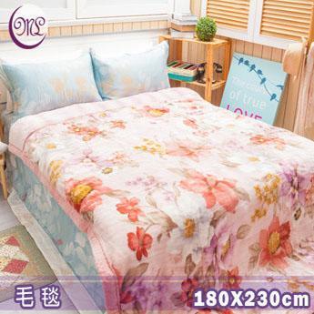 名流寢飾 紫粉六宮日本超極細合纖毛毯 180*230cm
