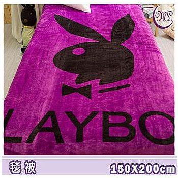 名流寢飾 PLAYBOY100%珊瑚絨保暖毯被 150*200cm