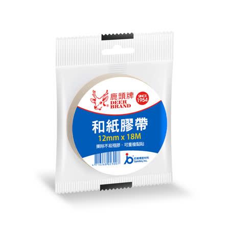 【鹿頭牌  DEER BRAND】CPS6 和紙膠帶 (12mm×18M)