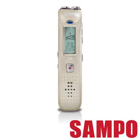 SAMPO聲寶 數位錄音筆 MK-W1403PL(8G)