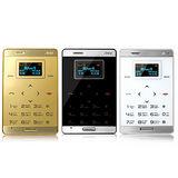 【長江】M3 極緻輕薄觸控名片機 手機(贈4G記憶卡+耳機轉接頭)