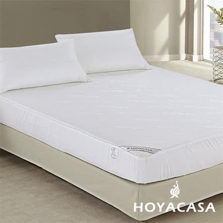 《HOYACASA 》天絲抗菌透氣防水床包式保潔墊 雙人5x6.2尺