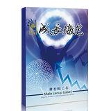 【華陀扶元堂】成長燉包_男方成長 (2包/盒)x1盒