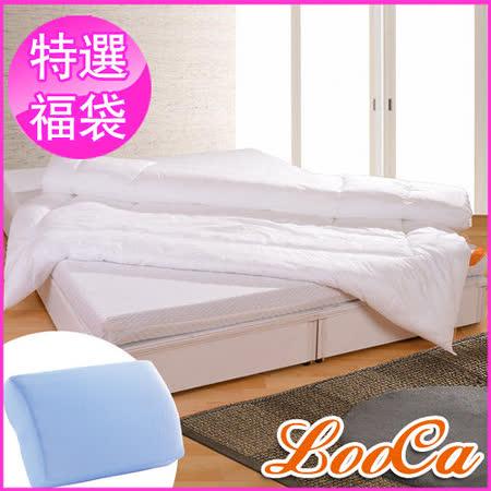 【特選組】LooCa天絲6cm記憶床+羊毛被+午安枕(加大)