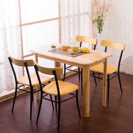 Bernice - 月灣小餐桌椅組 - 1桌4椅