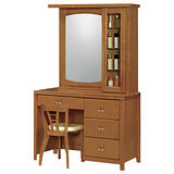 Bernice - 一路發3.5尺實木鏡台化妝桌椅組