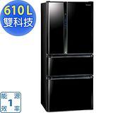 『Panasonic』☆國際牌 雙科技 610L四門變頻冰箱(NR-D618NHV/NRD618NHV-B/光釉黑)**免運費+基本安裝**