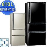 『Panasonic』 ☆ 國際牌 EcoNavi 610L四門變頻冰箱(NR-D618HV/NRD618HV-B/光釉黑)**免運費+基本安裝**