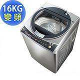『Panasonic』☆國際牌16公斤變頻洗衣機(NA-V178ABS-S)