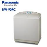 『Panasonic』☆ 國際牌 9公斤雙槽大海龍洗衣機 NW-90RC