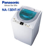 『Panasonic』☆ 國際牌 13公斤水先淨超微米泡沫洗衣機 NA-130VT