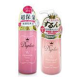 【Duplair】賽絡美雙重美肌超保濕化妝水+卸妝凝膠