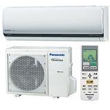 Panasonic國際牌8.5坪適用奈米水離子節能空調【旗艦冷暖型】CS-LX50A2/CU-LX50HA2