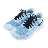 (女)NIKE WMNS NIKE FREE 5.0 慢跑鞋 藍/黑-642199402