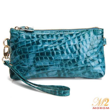【MOROM】真皮亮彩壓紋漸層色調萬用包(淺藍)QX-250