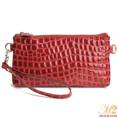 【MOROM】真皮亮彩壓紋漸層色調萬用包(紅色)QX-250