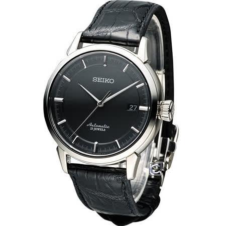 精工 SEIKO Presage 都會魅力男士機械錶 6R15-02Y0A SARX025J