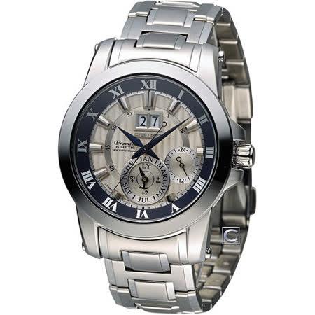 精工 SEIKO Premier 人動電能時尚腕錶 7D56-0AD0S SNP111J1