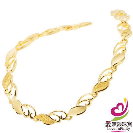 [ 愛無限珠寶金坊 ]  2.77 錢 - 相親相愛  - 黃金手鍊999.9