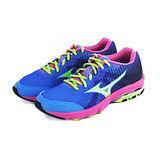 (女)MIZUNO美津濃 WAVE ELEVATION 慢跑鞋 藍/螢光綠/粉紅-J1GL141788