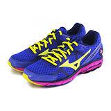 (女)MIZUNO美津濃 WAVE RIDER 17 慢跑鞋 藍紫/螢光黃/桃紅-J1GD140646