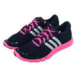 (女)ADIDAS ADIPURE 360.2 W 慢跑鞋 黑/桃紅-M18121