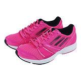 (女)ADIDAS ADIZERO ACE 6 W 慢跑鞋 桃紅-M25608