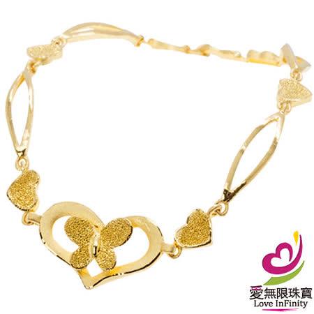 [ 愛無限珠寶金坊 ]  2.26 錢 - 情深意濃  - 黃金手鍊999.9