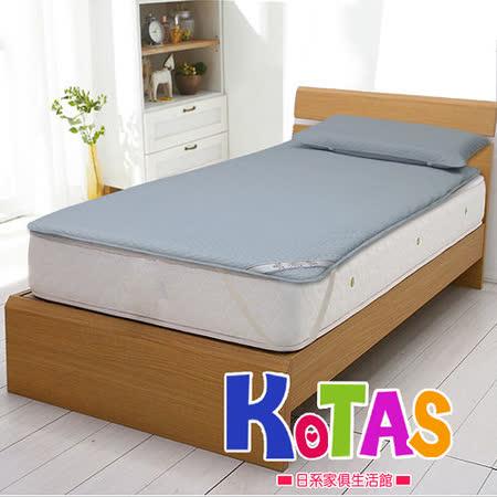 KOTAS 高週波日式保潔床墊 單人