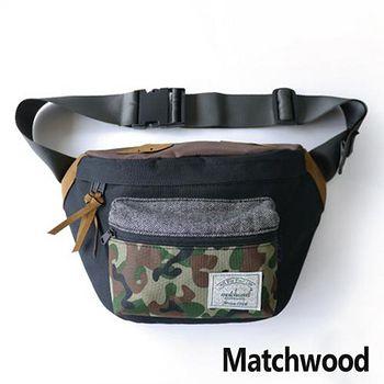 MATCHWOOD Portable 側背包 腰包 -黑迷彩款